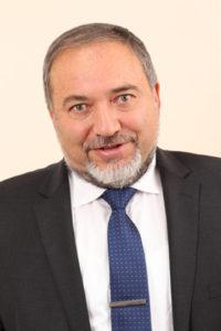 Авигдор Либерман. Photo: сайт Кнессета