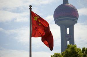 Китай. Фото: Pixabay.com