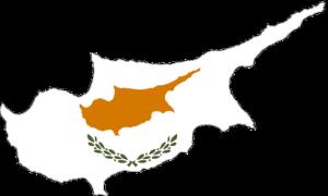 Кипр. Фото: Pixabay.com