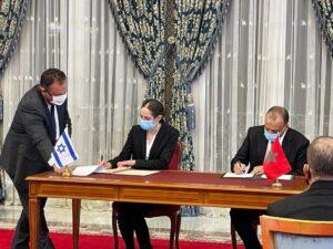 Фото предоставлено пресс-службой минфина Израиля